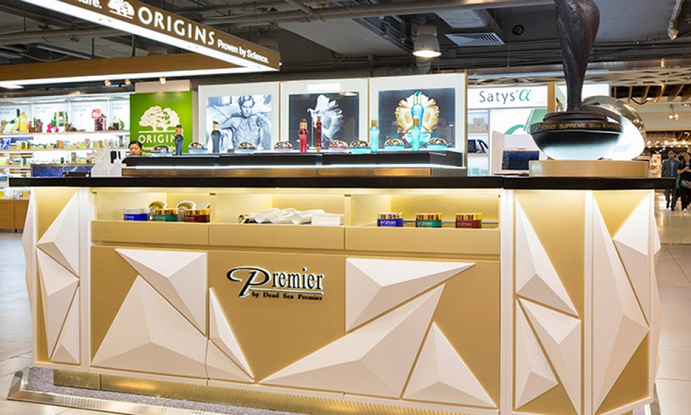 Premier Dead Sea Products Kiosk Design, Hongkong, China